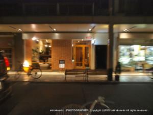 新春の上古町別名カミフル2012(新潟市中央区)